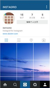 Instagrid For Instagram image