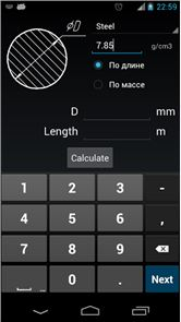 Metal Calculator Free image