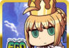 Fate/Grand Order Gutentag Omen