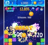 PopStar Ice for PC Windows and MAC Free Download