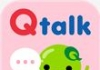 Qtalk-Smart Shopping Messenger