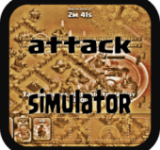Attack Simulator for COC