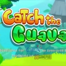 Catch The Guava for PC Windows and MAC Free Download