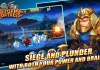 Download Storm Fortress Gods Clash Android App for PC/ Storm Fortress Gods Clash on PC
